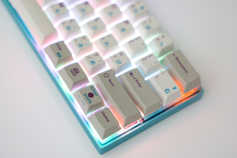 Zeal60 Backlit RGB PCB - Ryan MacLean